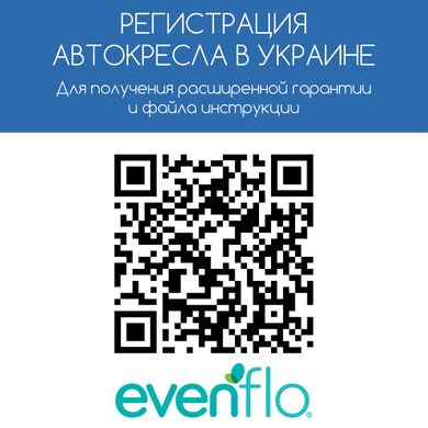 Evenflo® Автокресло EveryKid LX - Livingstone (группа від 1,8 до 54,4 кг)